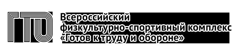 logo-gto